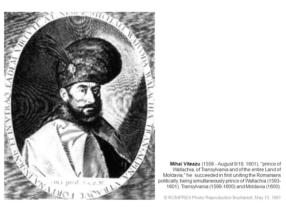Ştefan cel Mare (1433 - July 2, 1504), prince of Moldavia, outstanding military commander and briiliant diplomat.