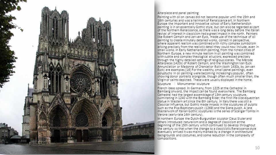 Gothic architecture greatly increased the amount of glass in large buildings, partly to allow for wide expanses of glass, as in rose windows. In the e