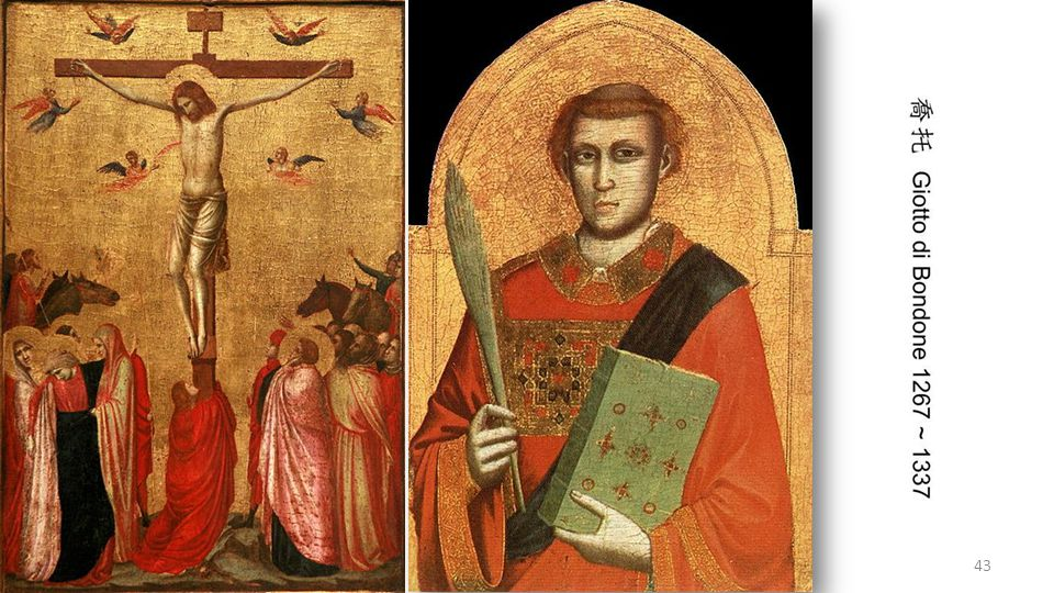 Padua S. Joachim S. Anne 1313 1306 Assisi S. Francis 1300 Navicella Ship of the Church 1320 4 Assumption Stefaneschi Altar 1342 The Madonna in Majesty