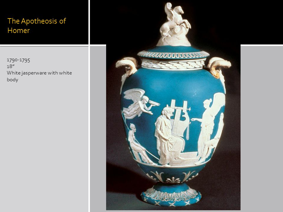 The Apotheosis of Homer 1790-1795 18 White jasperware with white body