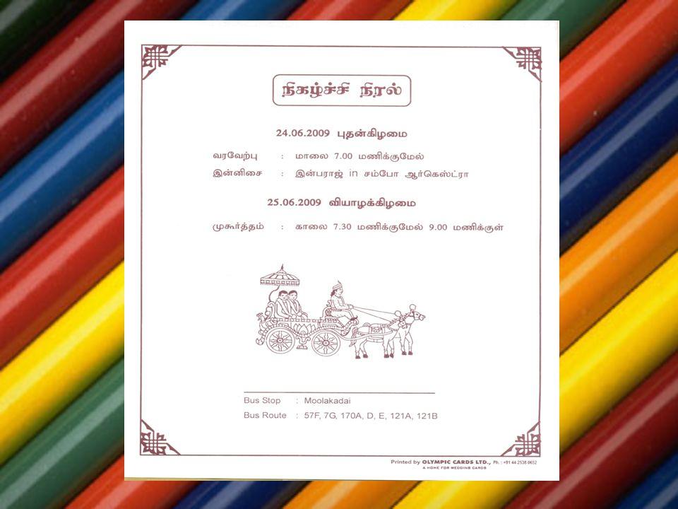Venue : Sri Valli Mahal A/C,Moolakadai, Madhavaram High Road,Chennai Reception : 24 th June 2009, Wednesday 7.00PM Onwards Musical Event :& Dinner: 24 th June 2009, Wednesday 7:45 PM onwards Muhurtam : 25 th June 2009,Thursday, Morning 7.30am to 9.00am Break Fast 8.00am Onwards Please Contact : A.S.Radhakrishnan – 9444013848 R.Balasubramaniam - 9940403534