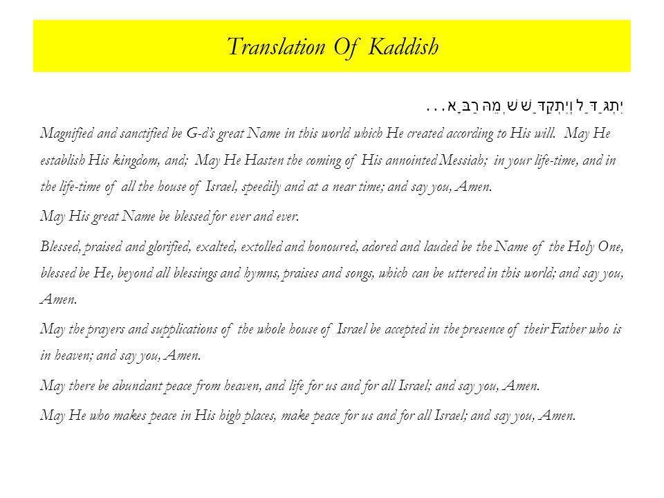 Translation Of Kaddish...