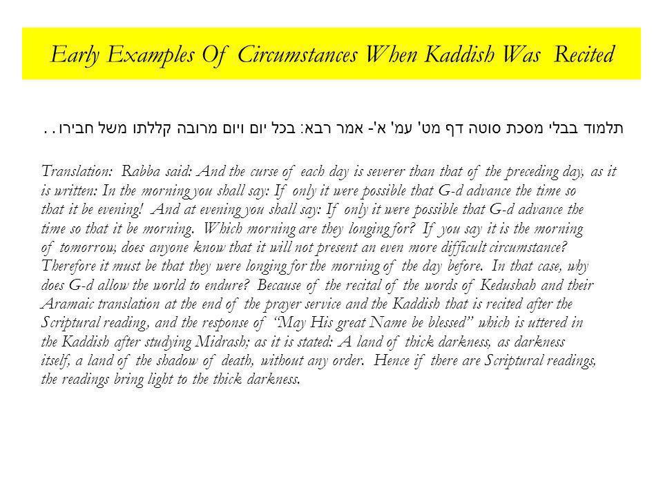Early Examples Of Circumstances When Kaddish Was Recited תלמוד בבלי מסכת סוטה דף מט עמ א - אמר רבא : בכל יום ויום מרובה קללתו משל חבירו..