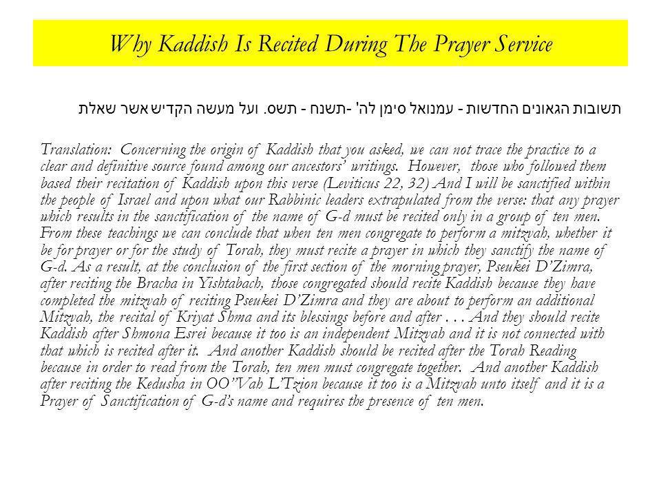 Why Kaddish Is Recited During The Prayer Service תשובות הגאונים החדשות - עמנואל סימן לה - תשנח - תשס.