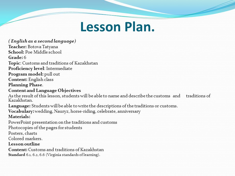 Lesson Plan. ( English as a second language) Teacher: Botova Tatyana School: Poe Middle school Grade: 6 Topic: Customs and traditions of Kazakhstan Pr