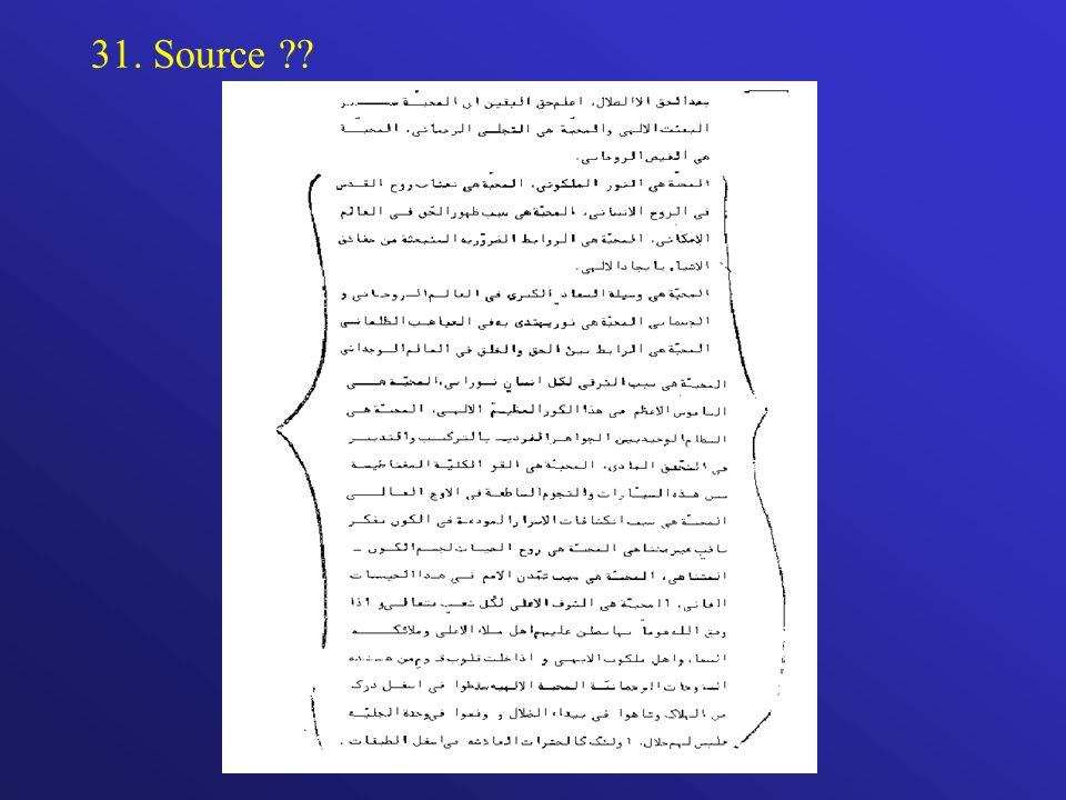 31. Source