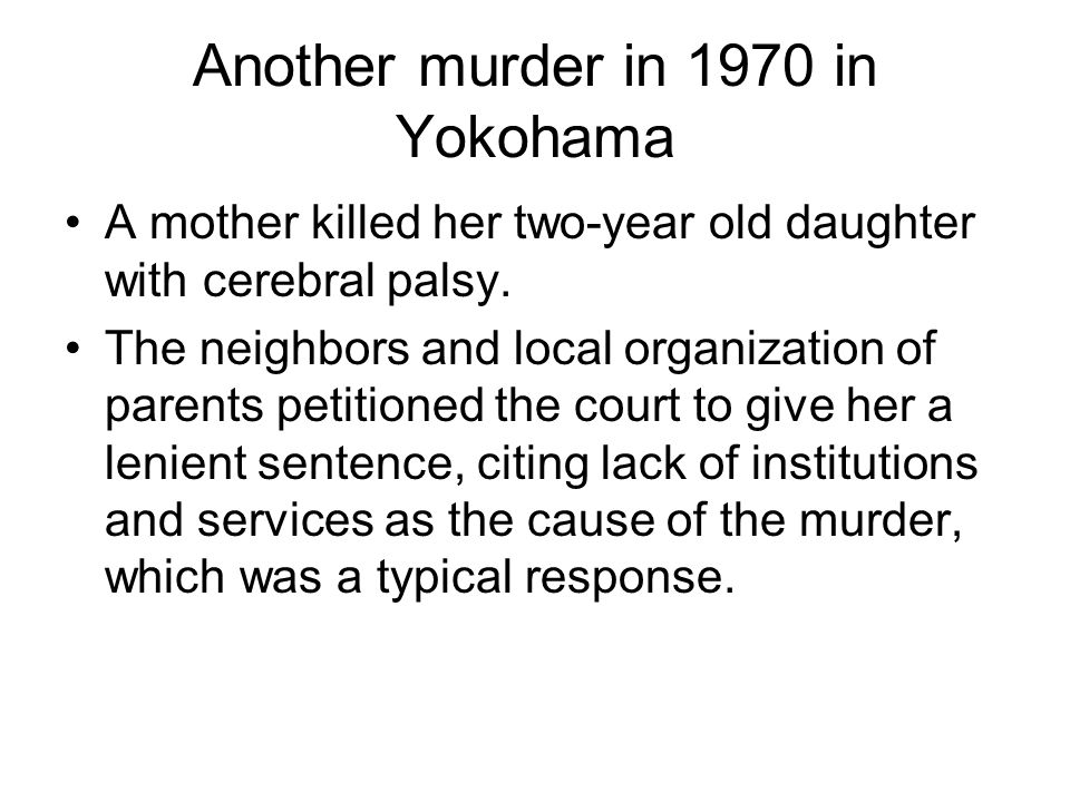 Another murder in 1970 in Yokohama A mother killed her two-year old daughter with cerebral palsy. The neighbors and local organization of parents peti