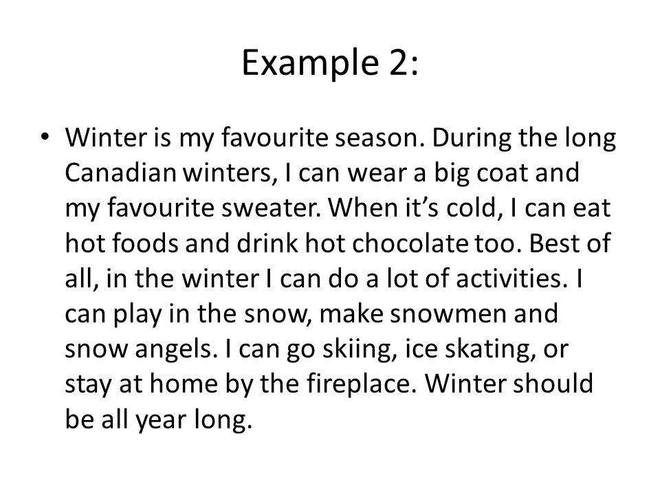 essay on my favourite weather
