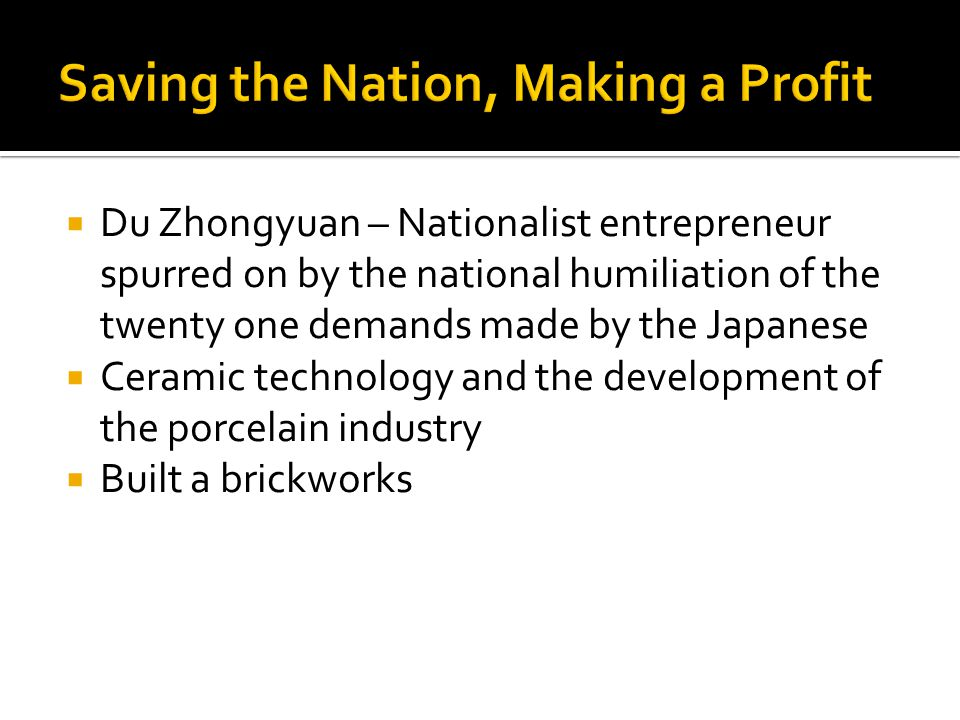 Du Zhongyuan – Nationalist entrepreneur spurred on by the national humiliation of the twenty one demands made by the Japanese Ceramic technology and the development of the porcelain industry Built a brickworks