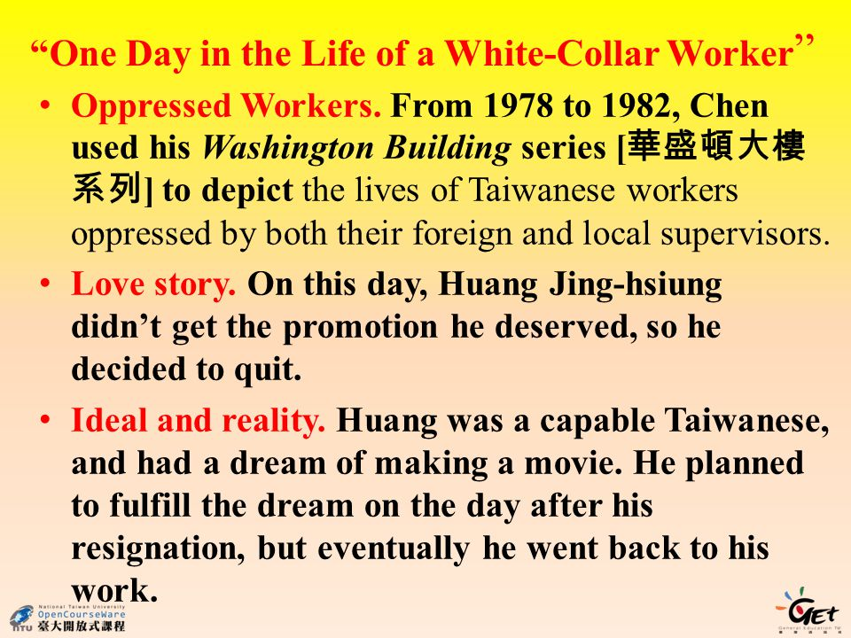 One Day in the Life of a White-Collar Worker Oppressed Workers. From 1978 to 1982, Chen used his Washington Building series [ ] to depict the lives of