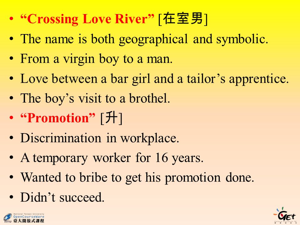 Crossing Love River [ ] The name is both geographical and symbolic. From a virgin boy to a man. Love between a bar girl and a tailors apprentice. The