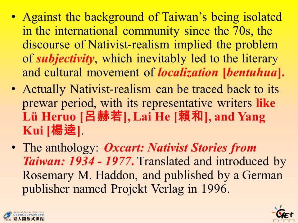 Against the background of Taiwans being isolated in the international community since the 70s, the discourse of Nativist-realism implied the problem o