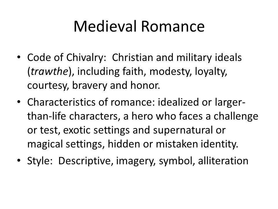 rules from the 12 th century book The Art of Courtly Love Marriage is no real excuse for not loving.