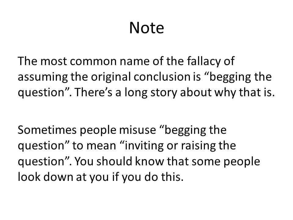 Composition Fallacy The converse of the distribution fallacy is the composition fallacy, assuming that groups have the properties of the individuals that compose them.