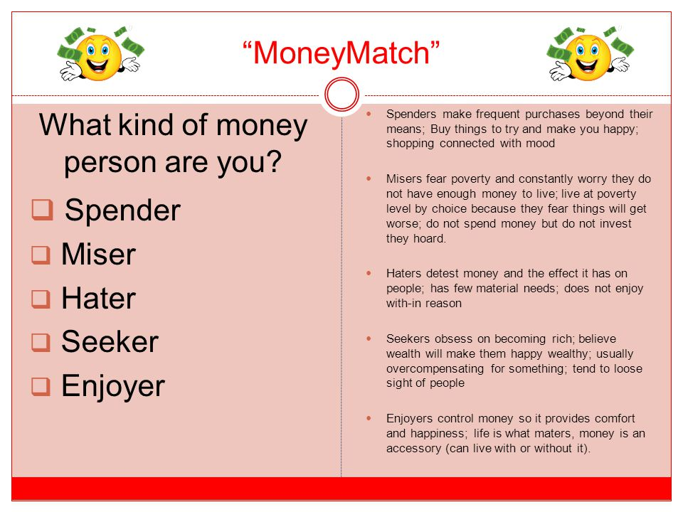 MoneyMatch What kind of money person are you.