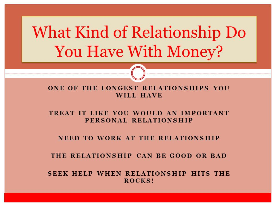 ONE OF THE LONGEST RELATIONSHIPS YOU WILL HAVE TREAT IT LIKE YOU WOULD AN IMPORTANT PERSONAL RELATIONSHIP NEED TO WORK AT THE RELATIONSHIP THE RELATIONSHIP CAN BE GOOD OR BAD SEEK HELP WHEN RELATIONSHIP HITS THE ROCKS.