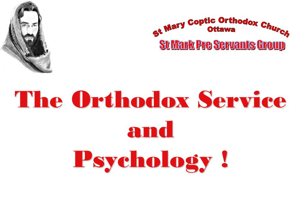The Orthodox Service and Psychology !