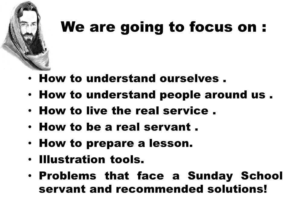 We are going to focus on : How to understand ourselves.