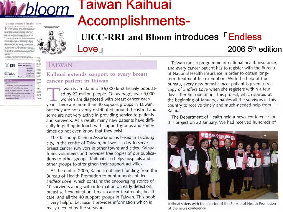 Taiwan Kaihuai Accomplishments- UICC-RRI and Bloom introduces Endless Love Publication giveaways 2006 5 th edition