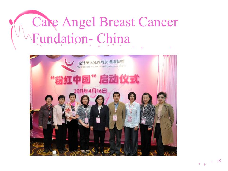 Care Angel Breast Cancer Fundation- China 19