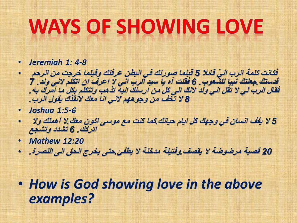 Jeremiah 1: 4-8 Jeremiah 1: 4-8 فكانت كلمة الرب اليّ قائلا 5 قبلما صورتك في البطن عرفتك وقبلما خرجت من الرحم قدستك.