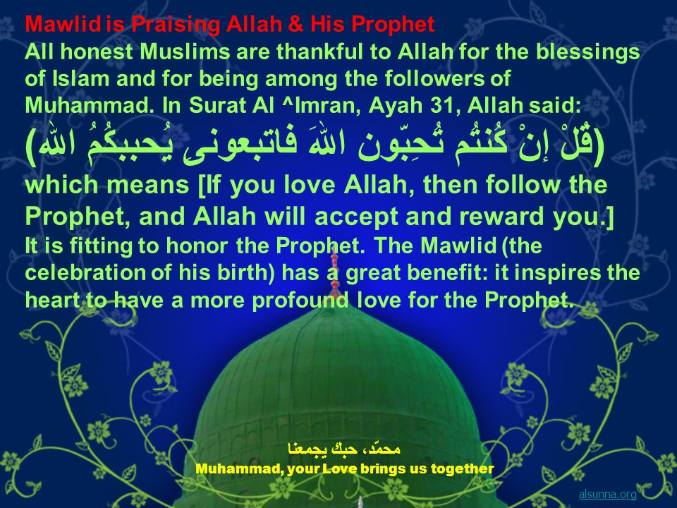 Mawlid is Praising Allah & His Prophet All honest Muslims are thankful to Allah for the blessings of Islam and for being among the followers of Muhammad.