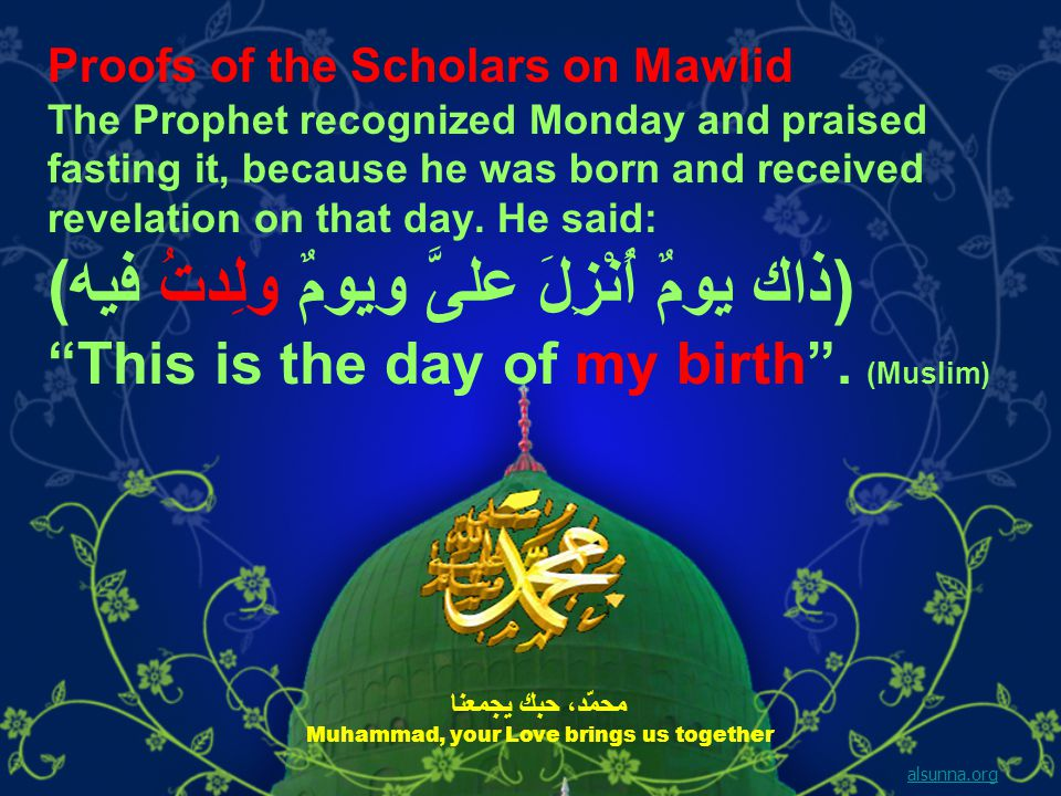 Proofs of the Scholars on Mawlid The Prophet recognized Monday and praised fasting it, because he was born and received revelation on that day.