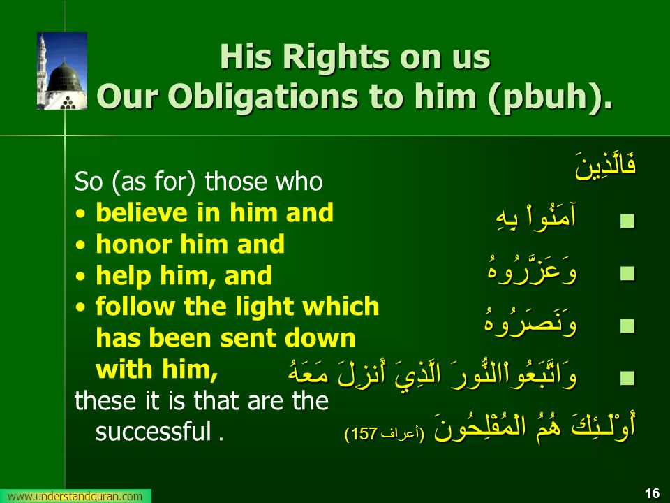 16 His Rights on us Our Obligations to him (pbuh).