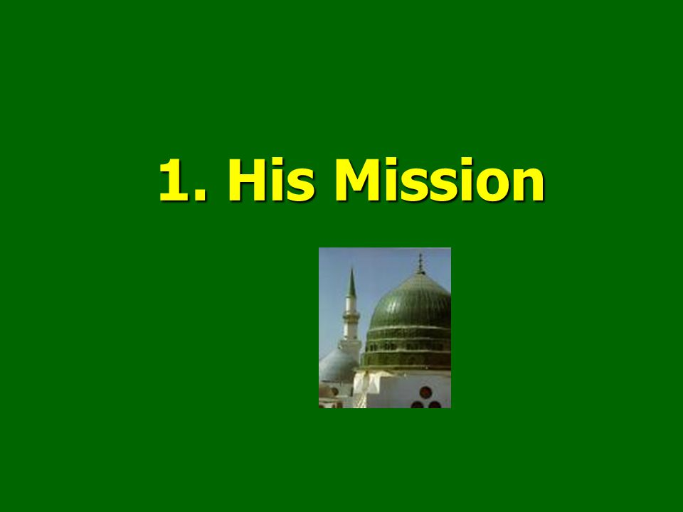 www.understandquran.com 44 Projects on Prophet pbuh As an Ummah, we have Highly competent in profession, creative in their plans, aggressive in their growth Highly competent in profession, creative in their plans, aggressive in their growth But Extremely poor, sloppy, sluggish, innocent, simpletons when it comes to Islamic work.