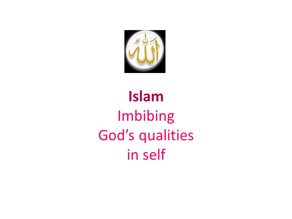 Islam Imbibing Gods qualities in self