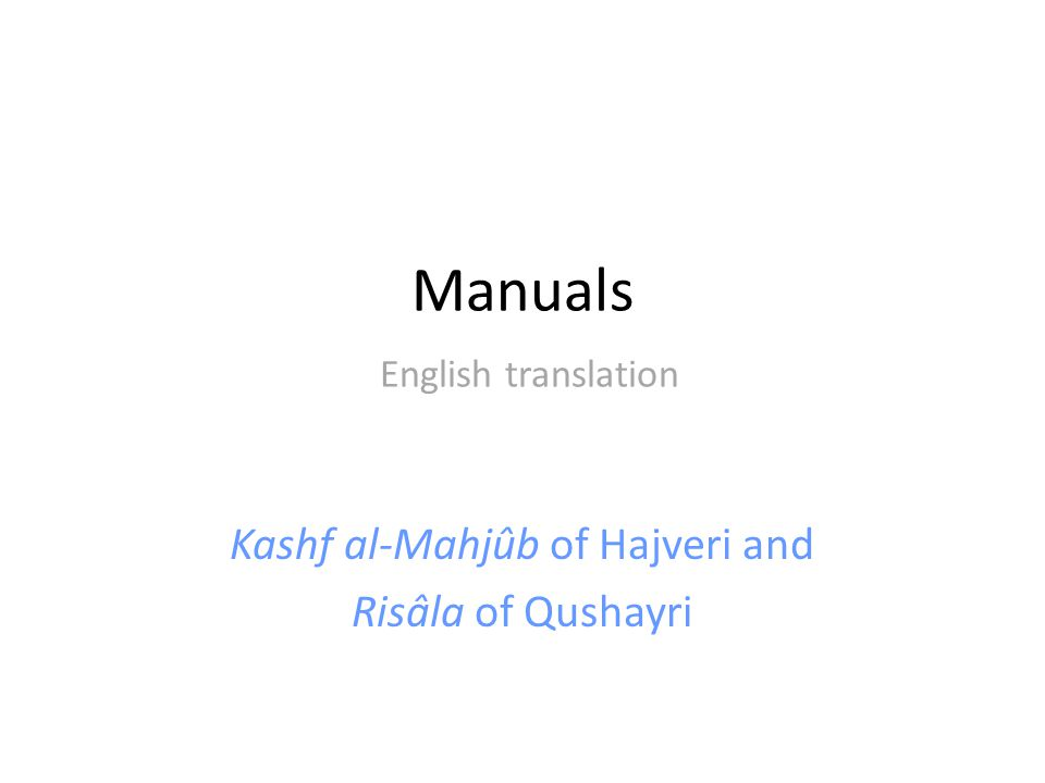 Manuals English translation Kashf al-Mahjûb of Hajveri and Risâla of Qushayri