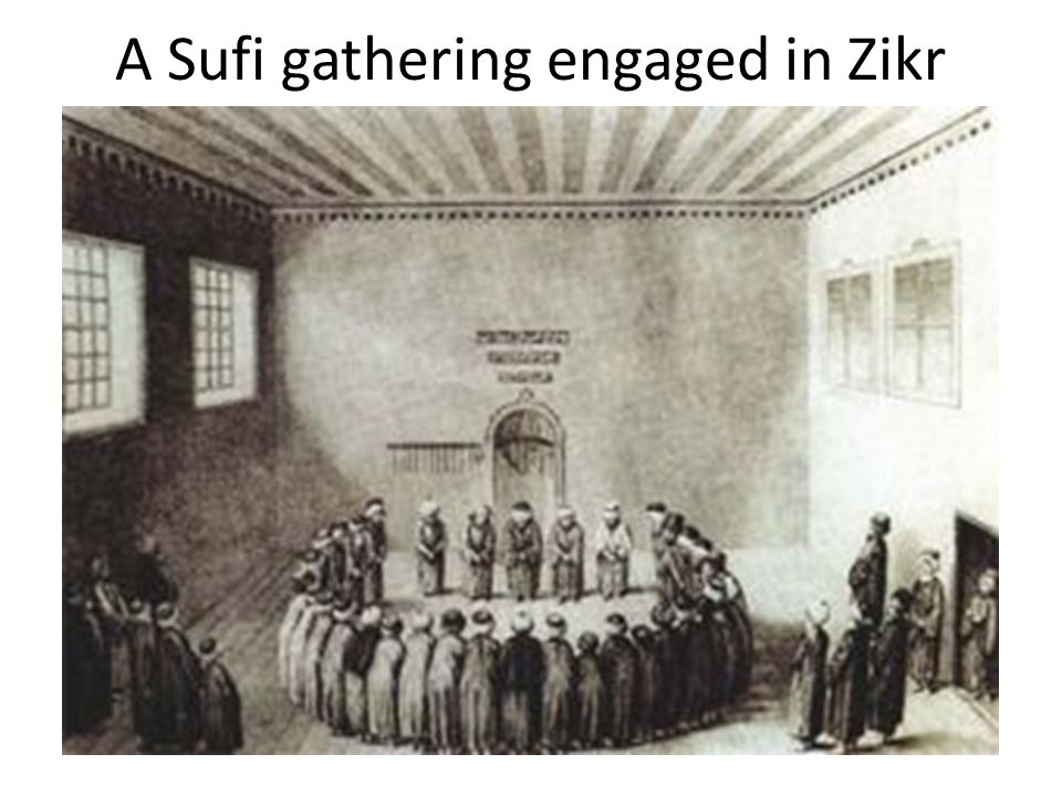 A Sufi gathering engaged in Zikr