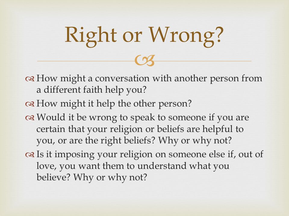 How might a conversation with another person from a different faith help you.