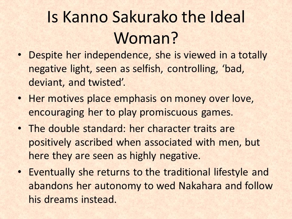 Is Kanno Sakurako the Ideal Woman.