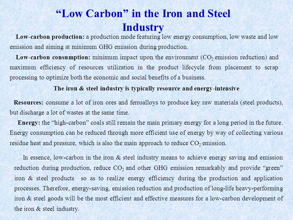 Contents.Status quo of energy efficiency of the iron & steel industry.