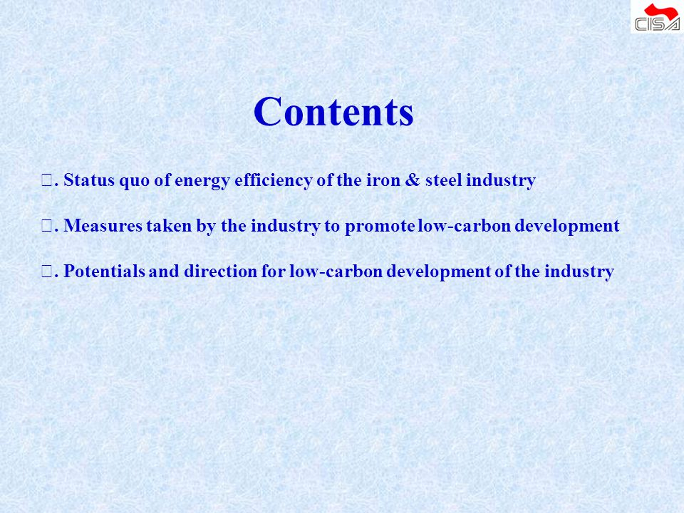 . Status quo of energy efficiency of the iron & steel industry