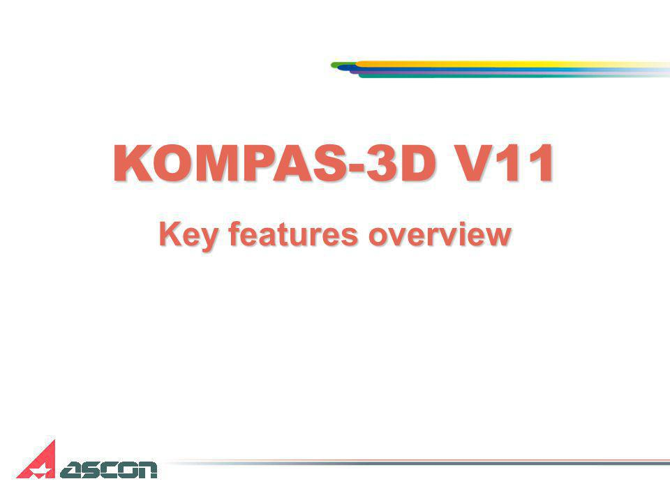 KOMPAS-3D V11 Key features overview