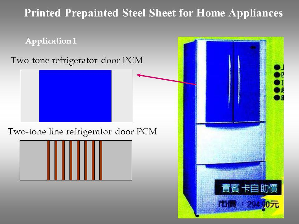 Two-tone refrigerator door PCM Application 1 Two-tone line refrigerator door PCM Printed Prepainted Steel Sheet for Home Appliances