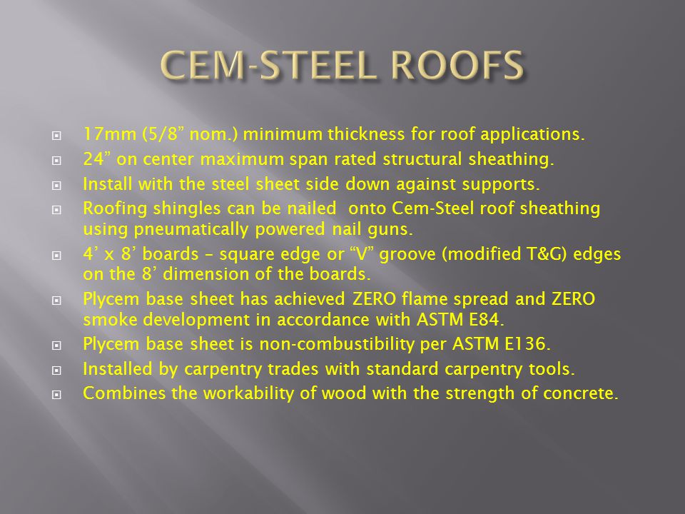 11mm (7/16 nom.) minimum thickness for wall applications.