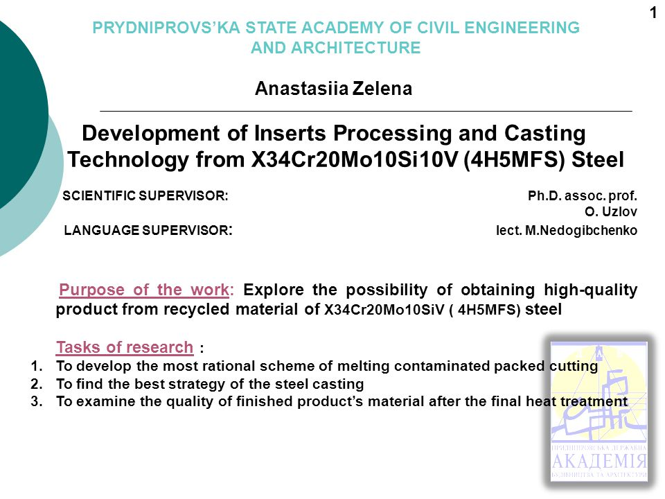 Anastasiia Zelena Development of Inserts Processing and Casting Technology from X34Cr20Mo10Si10V (4H5MFS) Steel SCIENTIFIC SUPERVISOR:Ph.D.