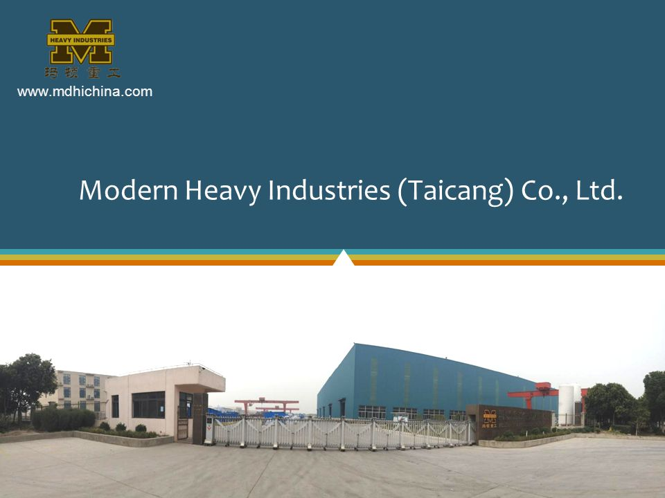Modern Heavy Industries Ltd.22 Strength 04.MHIs Future 22 Duct work Piles Conveyor gallery Ect.
