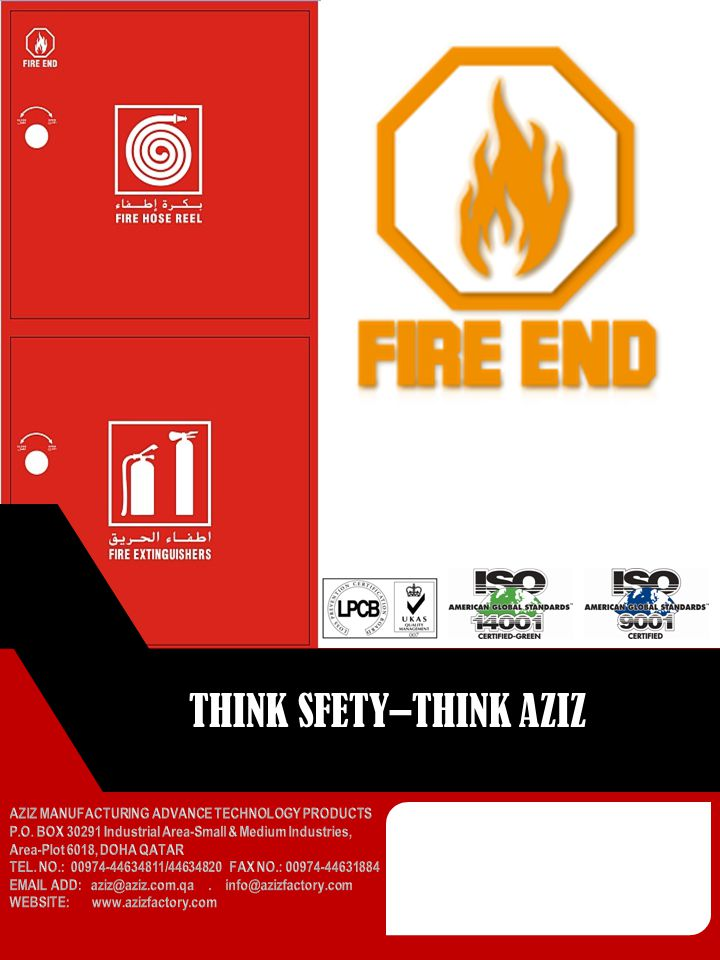THINK SFETY–THINK AZIZ