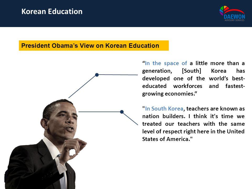 Korean Education President Obamas View on Korean Education
