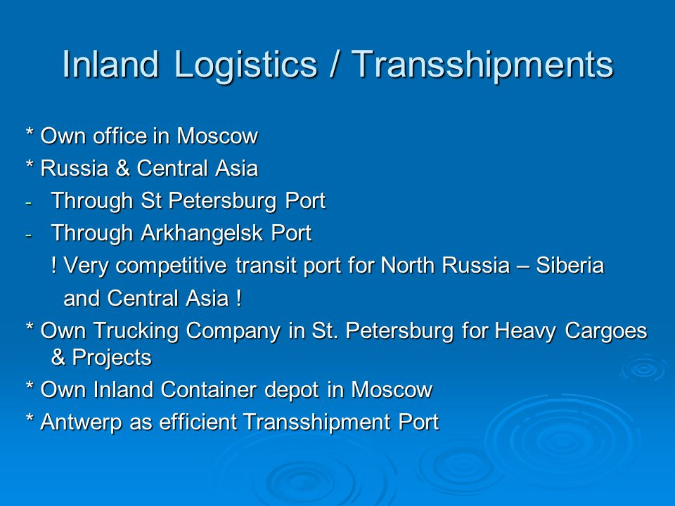 Inland Logistics / Transshipments * Own office in Moscow * Russia & Central Asia - Through St Petersburg Port - Through Arkhangelsk Port ! Very compet
