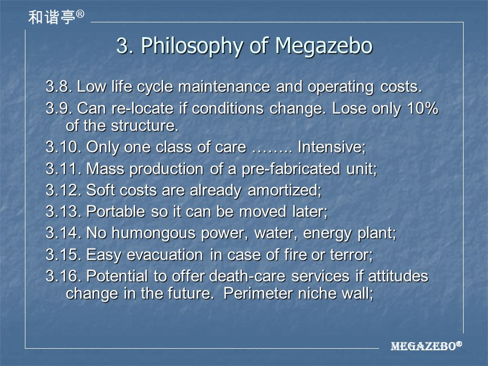 Megazebo ® ® 3. Philosophy of Megazebo 3.8. Low life cycle maintenance and operating costs.