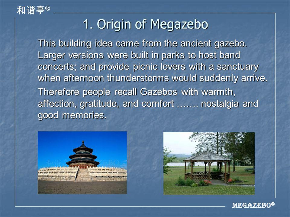 Megazebo ® ® 1. Origin of Megazebo This building idea came from the ancient gazebo.