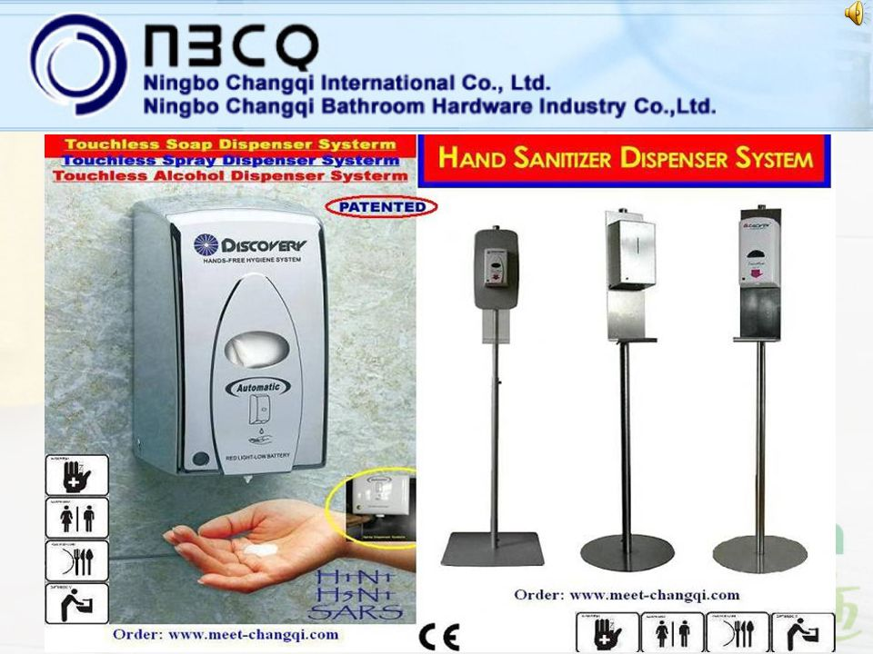 Why change now? Everything else has changed in the public/aisle/hall area; the last step is the hands free dispenser systems. It is easier to use, thu