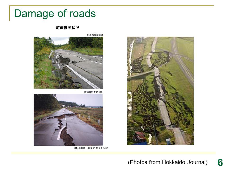 Damage of buildings (Photos from Hokkaido Journal) 7