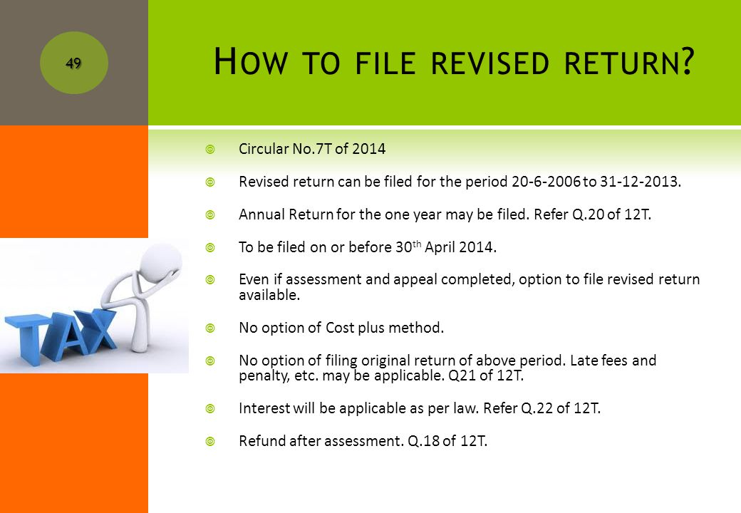 S UMMING UP : I MPORTANT POINTS TO REMEMBER : For the Period from 20 th June 2006 to 31 st March 2010: Find the Actual cost of land, if higher than revised returns subject of conditions.