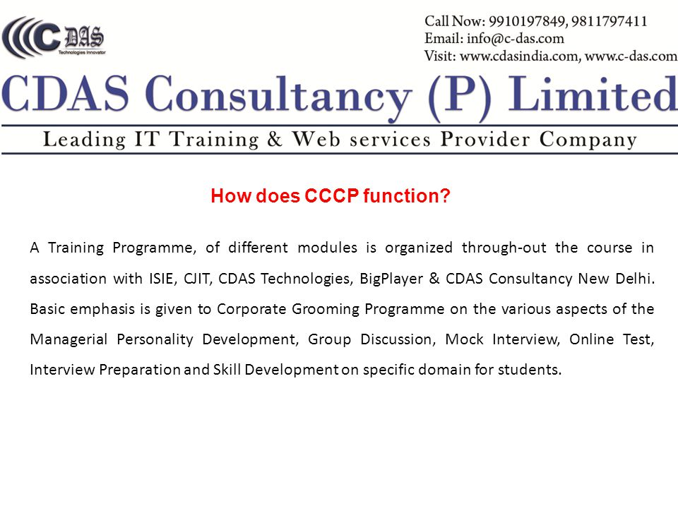 CDAS Consultancy Corporate Connect Programme: A rising market like India requires skilled personnel.